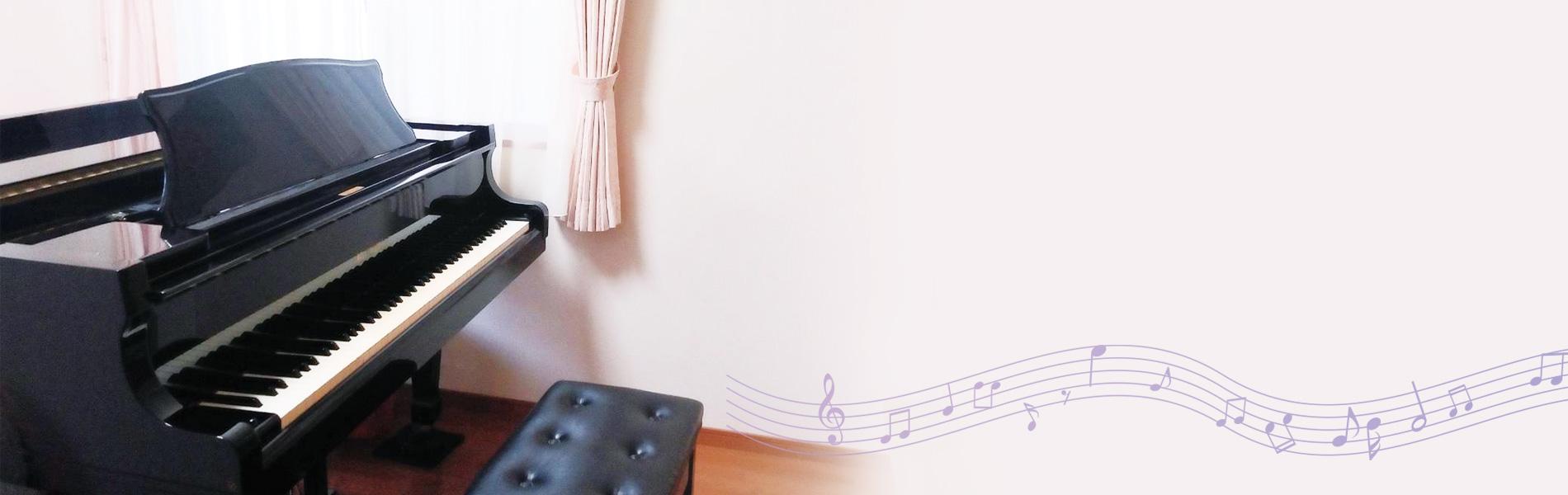 古賀真理子ピアノ教室